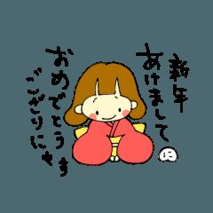 ににあん(秋~冬)