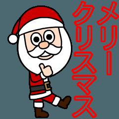 踊る☆サンタのおじさん3