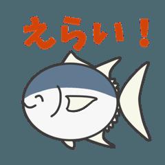 褒めてくる海の生き物2