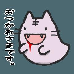 おばけねこちゃん【日常編】