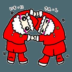 双子サンタの物語