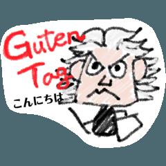 ベートーヴェン先生の日常(ドイツ語)