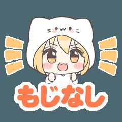 きぐるみちゃん☆ テキストなし