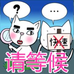 「春太と夏子」 ~中国語