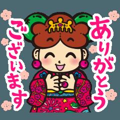 青梅市公式キャラクター ゆめうめちゃん