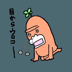 [LINEスタンプ] 夢見るゴリラ136