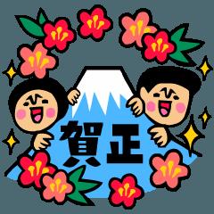 トモダチトークスタンプ【年末年始編】