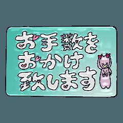 PURUのデカ文字ゆる敬語
