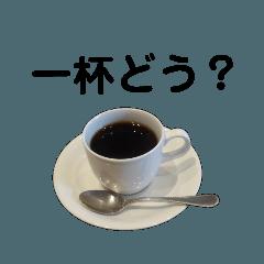 コーヒースタンプ