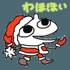 ニホンツノノコ(クリスマスバージョン)
