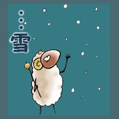 ひつじ大王「冬」