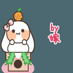 お嫁さんから送るスタンプ〜ぱーと14〜