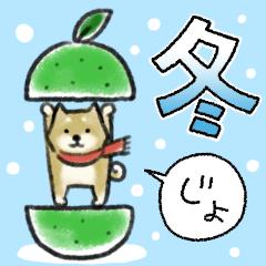 徳島のどうぶつ・冬【阿波弁3】