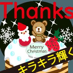 キラキラ☆雪の結晶アニメ♡スイーツ&クマ