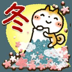 【訂正版】柴犬「まるちゃん」年末年始