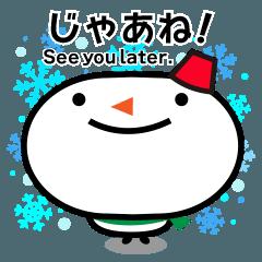 冬用あいさつ『シンプル雪だるま』編