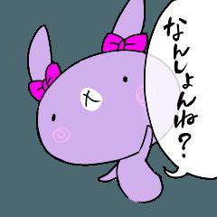 うさうさスタんぷ(ちょい博多弁)