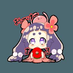 鹿子 紫(かのこ ゆかり)のスタンプ