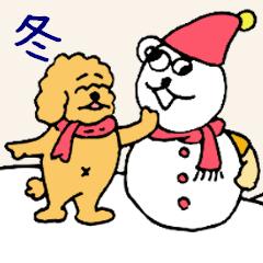 きんちゃん山の住人~冬編~