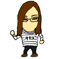 サキコ(モバップシリーズ)