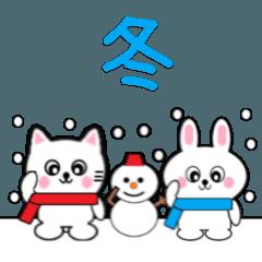 [LINEスタンプ] ミニうさと白いねこ 冬編