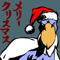 じっトリさん3クリスマス ハシビロコウ