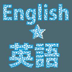 雪の結晶の英会話スタンプ