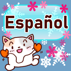 [LINEスタンプ] 使うと雪が現れるよ!!スペイン語のあいさつ
