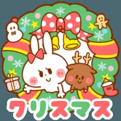 愛するうさちゃん【クリスマス*メリクリ】