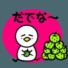 ☆鳥取弁スタンプ☆