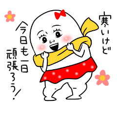 ムチムチの白い生き物13(冬バージョン)