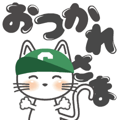 動く! 子猫! でか文字編 【C】