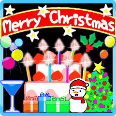 ▷楽しいクリスマス☆年末年始