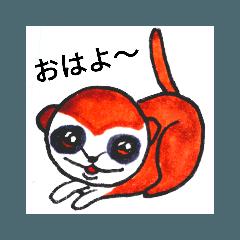 ミーアキャットちゃん(三亜猫)編