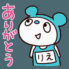 ぱんだスイム(りえ)基本セット