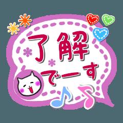 【デカ文字】手作り小物風・日常&あいづち