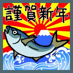 海釣り大好き♪4★年末年始★