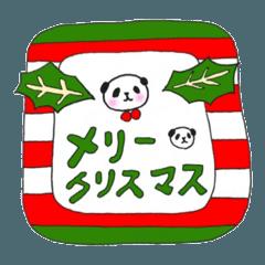 パンダと、ほんわかクリスマス
