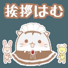 [LINEスタンプ] 挨拶はむ01 (1)