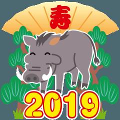 NEW YEAR 2019〜熱血イノシシ