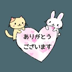 [LINEスタンプ] 使えるうさぎとねこの癒しのスタンプ2 (1)