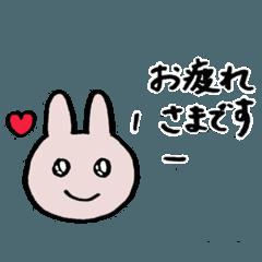 [LINEスタンプ] きら目のうさぎ/ 使いやすい敬語 (1)
