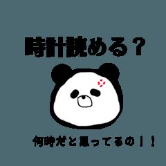 [LINEスタンプ] パンダさん家族の画像(メイン)