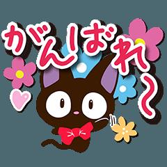 やさしいクロネコ【簡単返信編】