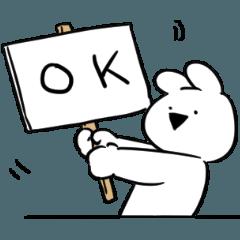 [LINEスタンプ] すこぶるウサギ【毎日使える2】