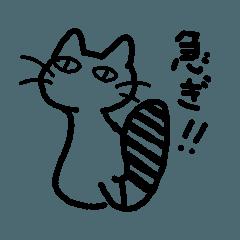つぶやき猫。