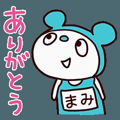 ぱんだスイム(まみ)基本セット