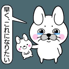アザラシ顔のウサギ