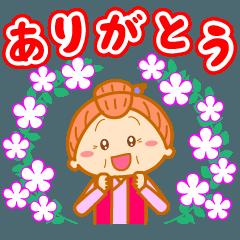 [LINEスタンプ] 動く♪かわいいおばあちゃん2 (1)