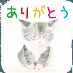 永田萠 猫・ネコ・ねこのスタンプ